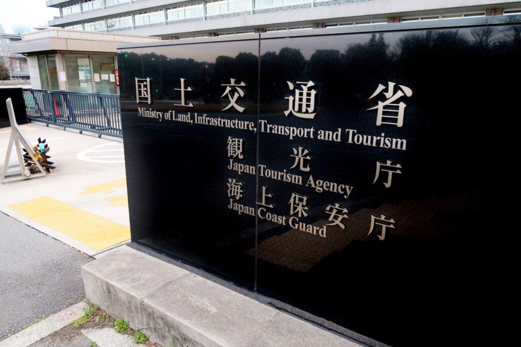 特定旅客自動車運送事業許可(会員限定介護タクシー)
